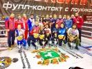 Томск_3