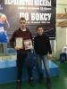 Первенство Москвы по боксу среди юношей 15-16 лет_1
