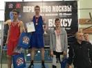 Первенство Москвы по боксу среди юношей 15-16 лет_4