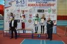 Итоги Чемпионата и первенства России по кикбоксингу, Иркутск_6