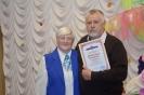 Награждение Грамотами Ассоциации в Воронежской области_3