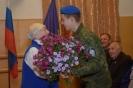 Награждение Грамотами Ассоциации в Воронежской области_4