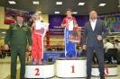 18-й детско-юношеский турнир по кикбоксингу «Золотая перчатка» _1