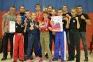 18-й детско-юношеский турнир по кикбоксингу «Золотая перчатка» _3