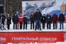 Лыжня памяти_45