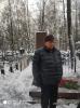 Памятные мероприятия в честь Г.И. Бояринова_10