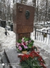 Памятные мероприятия в честь Г.И. Бояринова_2