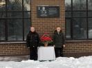 Памятные мероприятия в честь Г.И. Бояринова_3